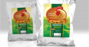 مکمل غذایی مرغ گوشتی